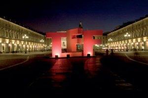 il-torino-film-festival-di-paolo-virzi-L-8DgZrC