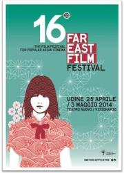 far_east_film_festival_16ma_edizione