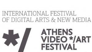 Athens-Video-Art-Festival-2014-mikro-2