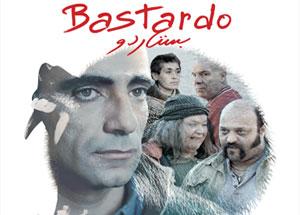 TNV33784bastardo300