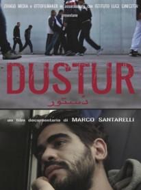 dustur905-675x905
