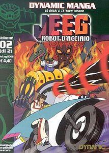 Jeeg-vol2