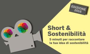 short2016-news