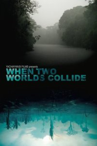 when_two_worlds_collide