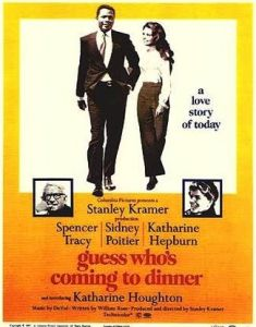 Guess_Who's_Coming_to_Dinner_poster