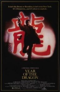Year_of_the_dragon_poster