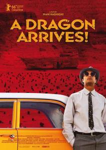 1466534107_a-dragon-arrives-poster