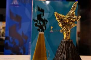 """""""Vesuvio Award"""" (Lello Esposito)"""
