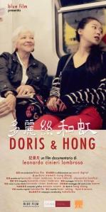 web-doris-e-hong-locandina