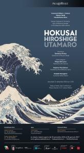 hokusai-hiroshige-utamaro-palazzo-reale-21092016-001